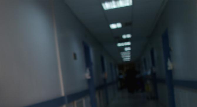 Болница в Перник може да остане на студено през зимата