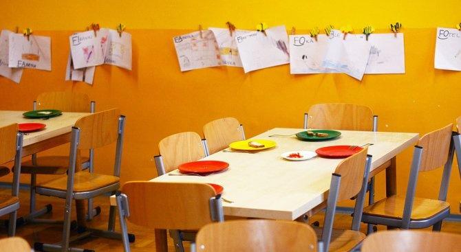 Единствената детска градина в град Рила ще бъде обновена