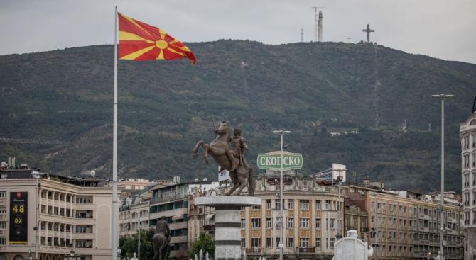 Македонското правителство с 4 предложения за конституционни поправки