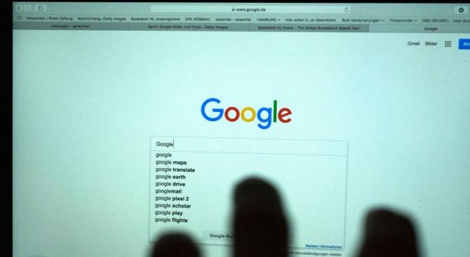 Ние ще замъглим снимките на френските затвори, заявиха от Гугъл,