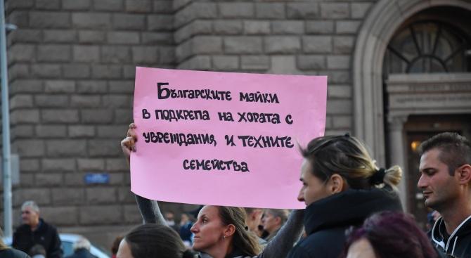 Протестиращите майки на деца с увреждания възнамеряват да ... - photo#48