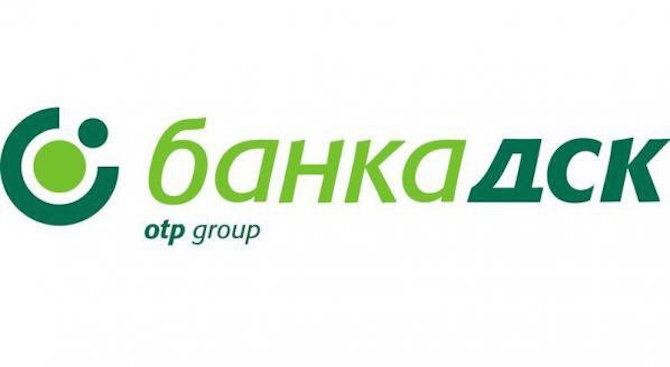 """Уеб платформата на Банка ДСК спечели награда в категорията """"Фирмен сайт"""" на конкурса """"Сайт на годината"""""""