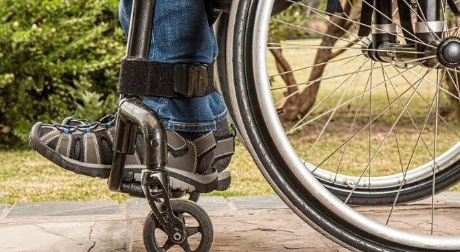НСХУ подкрепи Закона за хората с увреждания