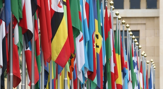 В рамките на 73-та сесия на ОС на ООН в