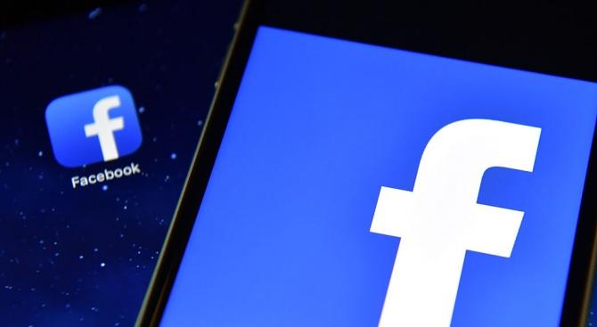 Фейсбук заяви, че при обявената преди две седмици атака хакерите
