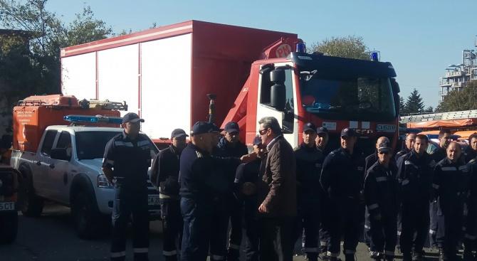 """Служители на ГД """"Пожарна безопасност и защита на населението"""", съвместно"""