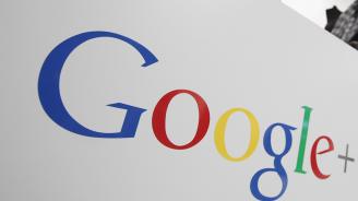 Спират Гугъл плюс