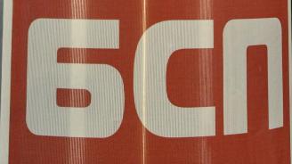 БСП започва извънпарламентарни консултации за вота на недоверие