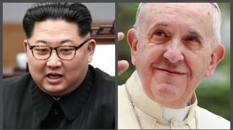 Ким Чен-ун кани папа Франциск в Пхенян