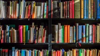 Читалища във Варненско получават средства за нови книги