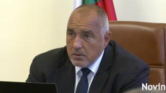 Борисов загрижен за работата на отделението по хемодиализа във Видин