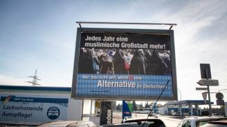 """Обвинения срещу лидера на """"Алтернатива за Германия"""", перифразирал Хитлер"""