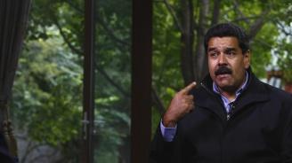 Венецуелският президент: Белият дом е наредил на Колумбия да ме убие