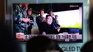 Севернокорейски вестник: Ще оцелеем и след още 100 г. международни санкции