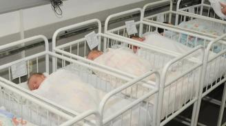 Бебе почина ден, след като беше изписано от видинската болницата