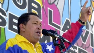 Еврейско проклятие стои зад смъртта на Уго Чавес и венецуелската криза?
