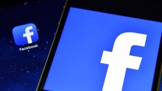 Хакерите са откраднали данни от 29 милиона профила, а не от 50 милиона, както обяви наскоро Фейсбук