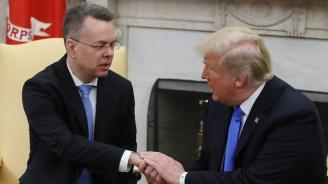 Тръмп посрещна пастор Брънсън в Белия дом (видео+снимки)