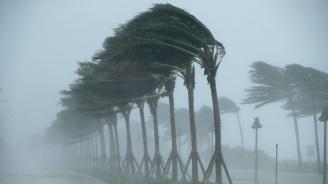 Ураганът Лесли остави без ток 15 000 домакинства в Португалия