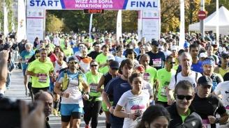 Дадоха старт на Софийския маратон (снимки)