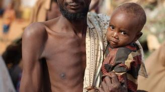 Гладът продължава да е много сериозен проблем за близо шейсет страни