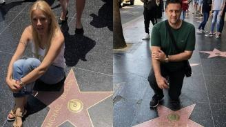 Емилия и Жорж се разходиха по Алеята на славата в Холивуд