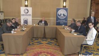 Експерти обсъдиха политическото бъдеще на Европа (видео)