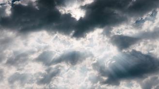 Облачно, на места с дъжд