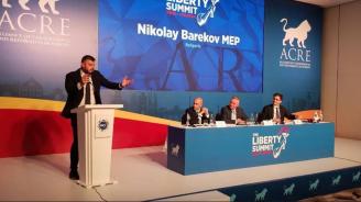 Бареков и Сидеров презентираха новата коалиция пред Алианса на европейските консерватори и реформисти