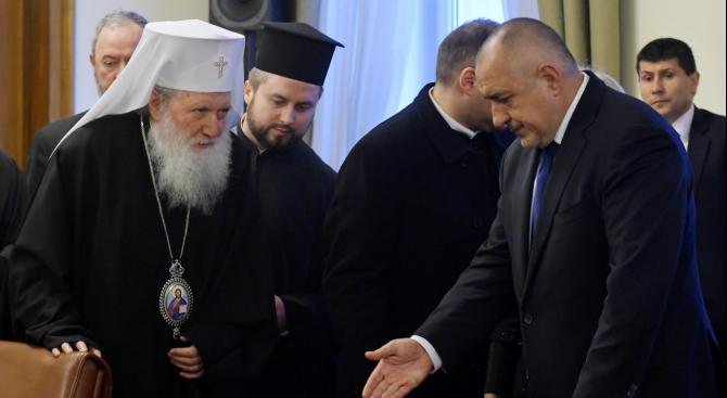 Премиерът Бойко Борисов изпрати поздравителна телеграма до Негово Светейшество българския