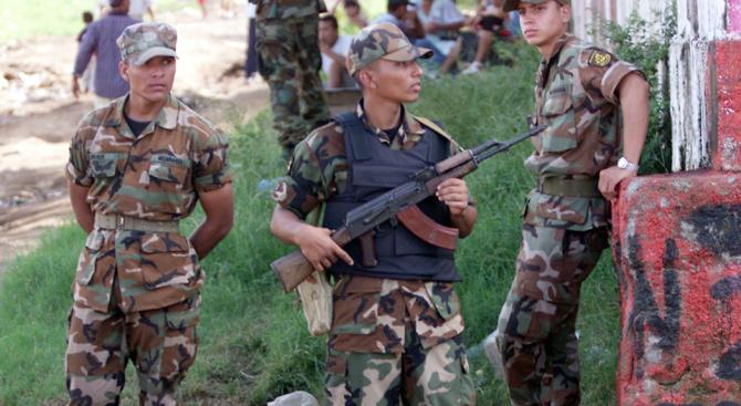 Тридесет човека бяха арестувани при протест на опозицията в Никарагуа