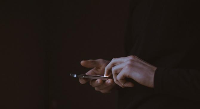 Днес ще бъде представено приложение за мобилен телефон, което може
