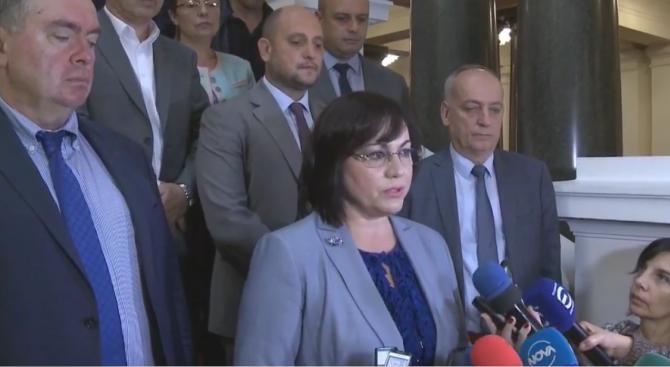 Парламентарната група на БСП внесе официално мотивите си за третия