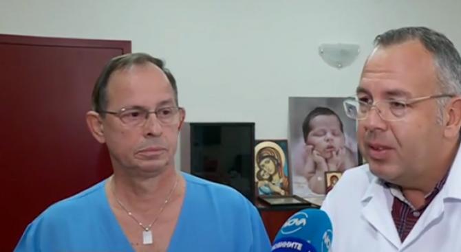 Световната здравна организация предупредиза рисковете от раждането с цезарово сечение