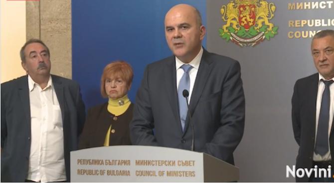 Законът за хората с увреждания влиза в Министерски съвет (видео)
