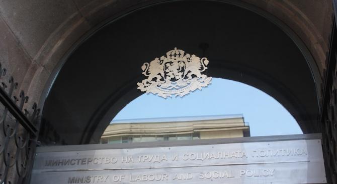 Проектът на Закон за социалните услуги е публикуван за обществено
