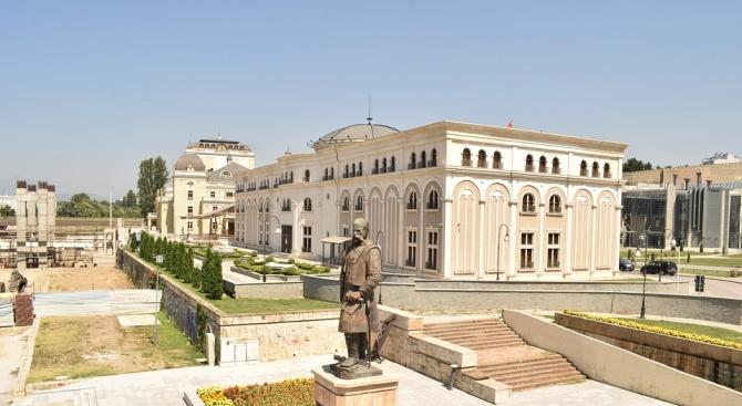Македонското правителство съобщи, че в четвъртък страната започва предприсъединителни преговори