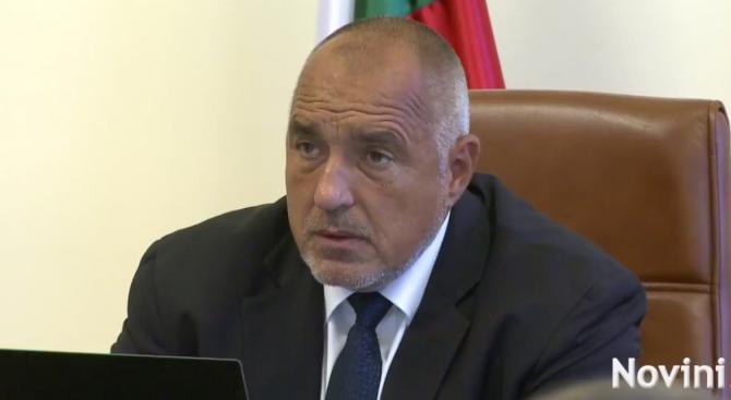 Премиерът Бойко Борисов провежда извънредна среща в Министерски съвет с