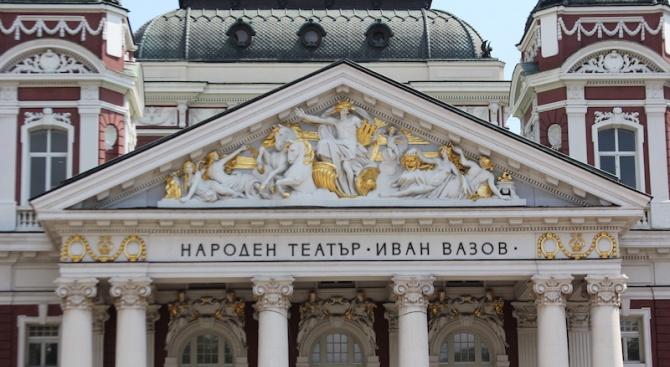 Сцена в Народния театър ще носи името на Апостол Карамитев