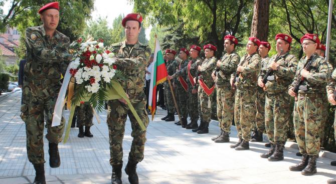 Българската армия отбелязва 74 години от първата битка на първата