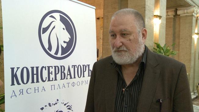 """В София се проведе кръгла маса на тема """"Европа на"""