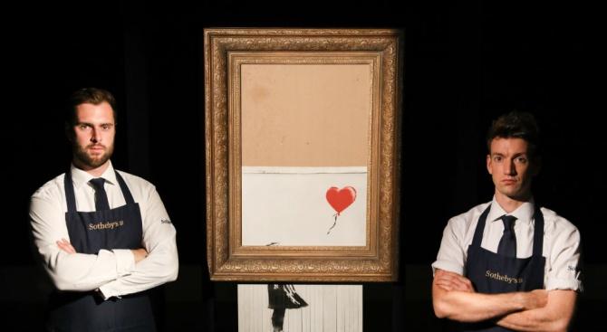 """Аукционна къща """"Сотбис"""" потвърди продажбата на творбата """"Момиче с балон"""""""