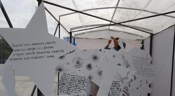 """Нестандартна инсталация, наречена """"Оранжерия за мисли"""", е поставена на площада"""