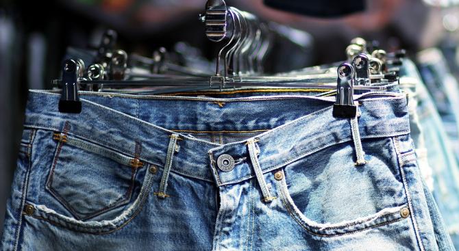"""Фирмата """"Шредис"""" пусна на пазара специални дънки, снабдени с филтри"""