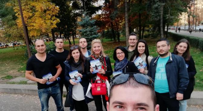 Младежите от ГЕРБ-София проведоха днес поредна инициатива, посветена на борбата