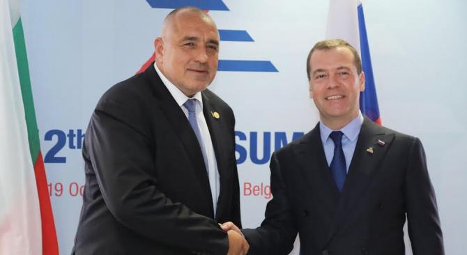 Министър-председателят Бойко Борисов и премиерът на Руската федерация Дмитрий Медведев