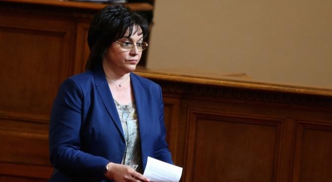 """""""Г-н Борисов, този път с извинение няма да спасите положението."""