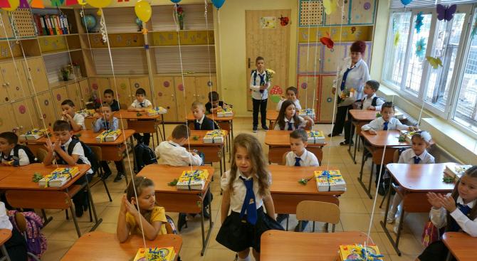 ЕК: Българските ученици са последни в ЕС по четене