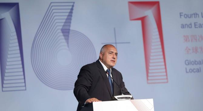 """Гледайте НА ЖИВО: Четвъртата среща на местните лидери на страните от Инициативата """"16+1"""""""