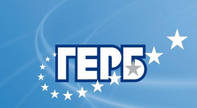 Парламентарната група на ПП ГЕРБ дари 5 хил. лв. за